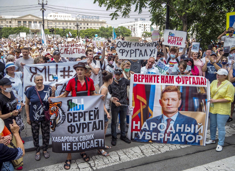 """""""Верните нам Фургала"""": митинг в Хабаровске 18 июля 2020 г."""