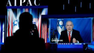 លោកនាយករដ្ឋមន្ត្រីអ៊ីស្រាអែល Benjamin Netanyahu  ធ្វើថ្លែងតាមវីដេអូកុងហ្វេរ៉ង់ទៅកាន់សន្និសីទ AIPAC នៅវ៉ាស៊ីនតោន