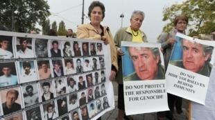 Sarajevo entend demander une révision de l'avis rendu en 2007 par cette Cour sur la plainte déposée contre la Serbie.