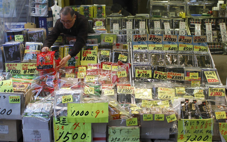Wani shagon sayar da Abinci a Birnin Tokyo kasar Japan