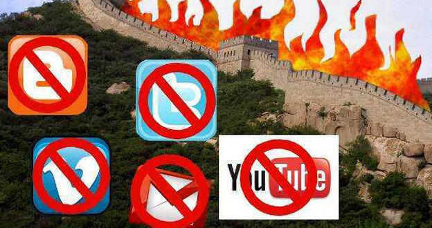 圖為防火牆漫畫
