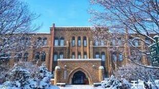 图为日本北海道大学一景