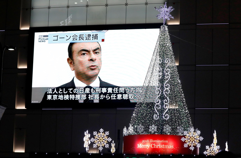 Carlos Ghosn no noticiário japonês.