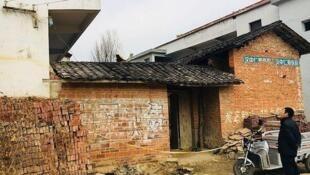 网上流传犯罪嫌疑人张扣扣住宅资料图片