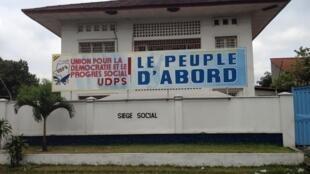 Photo d'illustration. Le nouveau siège de l'UDPS à Limete, RDC.