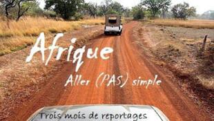 Sur une piste du Bénin.