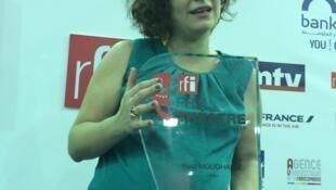 Hala Moughanie