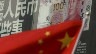 Ảnh minh họa: Đồng tiền và quốc kỳ Trung Quốc