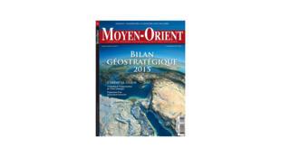 Couverture de «Moyen-Orient», n° 27, 2015.