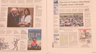 Primeiras páginas  de diários franceses 06 07 2020