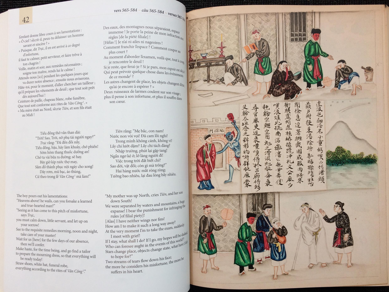Một trang trong tập I, Lục Vân Tiên cổ tích truyện, EFEO, Paris.