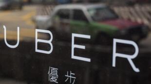 O serviço Uber foi considerado legal na Inglaterra