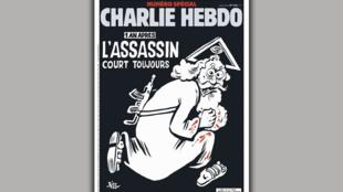 最新一期查理周刊封面漫畫引發爭議。