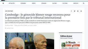 រូបថត កាត់ចេញពីគេហទំព័រ កាសែត Le Monde