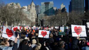 Biểu tình phản đối sắc lệnh di dân của Trump tại New York ngày 29/01/2017.