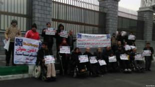 تجمع اعتراض آمیز معلولان در تهران