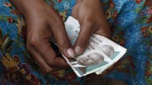 Cambodia Riel Money