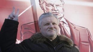 депутат ГД Сергей Миронов