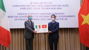 Vietnam - Italie - masque