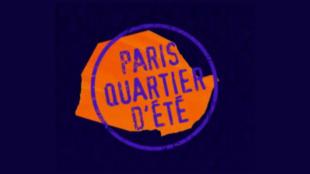 «Paris, Quartier d'été», du 14 juillet au 11 août 2013.