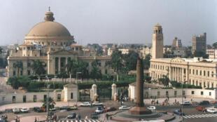 Une vue de l'université publique du Caire.
