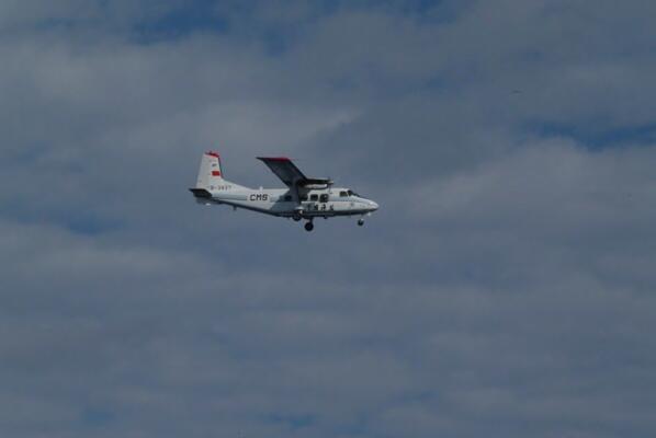 Ảnh minh họa : Một chiếc máy bay thuộc Cục Hải Dương Trung Quốc bay sát quần đảo Senkaku/Điếu Ngư.