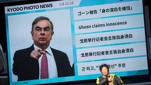 Ghosn was out on bail in Japan awaiting trial on financial misconduct charges when he was smuggled onto a private plane