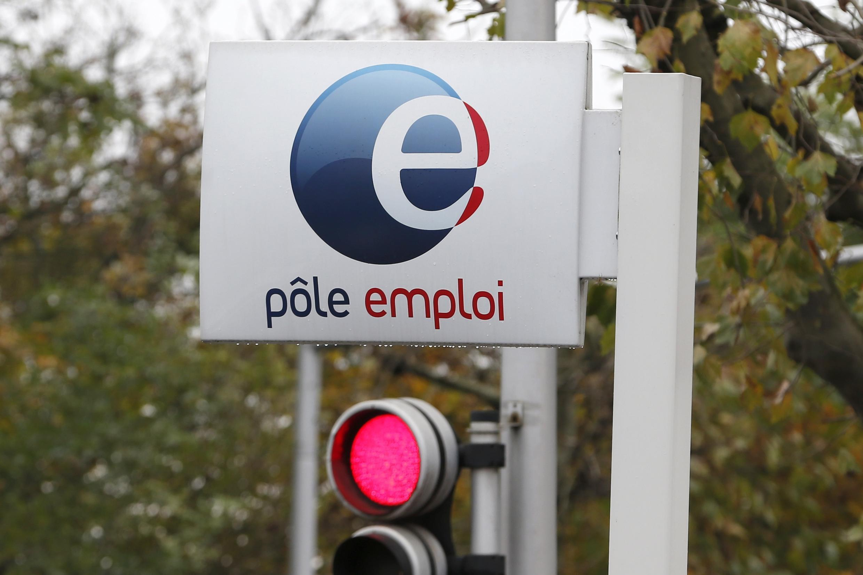 Логотип французского агентства занятости Pole Emploi