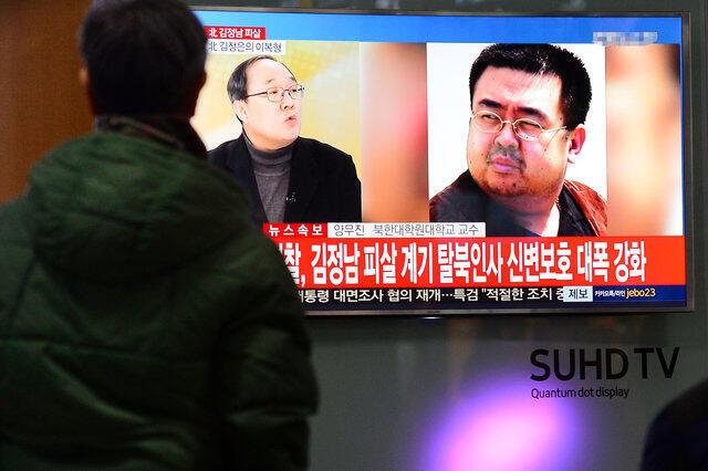 Новостной сюжет об убийстве Ким Чен Нама на южнокорейском телеканале, 14 февраля 2017.