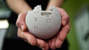 wikimedia-foundation-office