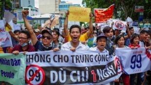 Biểu tình phản đối dự luật về Đặc khu kinh tế, ngày 10/06/2018, tại Thành Phố Hồ Chí Minh.