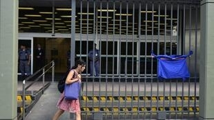 A renúncia de Graça Foster e saída da cúpula da Petrobras é destaque na imprensa francesa desta quinta-feira, 5 de fevereiro de 2015.