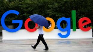 Разноцветный логотип Google — один из самых известных в мире