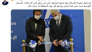 Israel-UAE