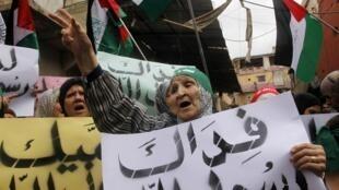 Manifestation contre le film américain islamophobe «L'innocence des musulmans» à Beyrouth, ce 21 septembre 2012.
