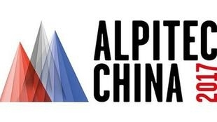 Alpitec China 2017 第九屆中國國際山地與冬季運動機械設備博覽會