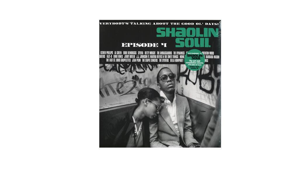 Pochette de «Shaolin Soul IV» par l'Uncle O.