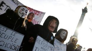 Участники акции протеста против пенсионной реформы. Париж, 4 января 2019 г.