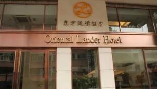 一名来自大陆内地的妓女染上新冠肺炎期间仍在香港接客,图为该名女子接客的一家酒店。