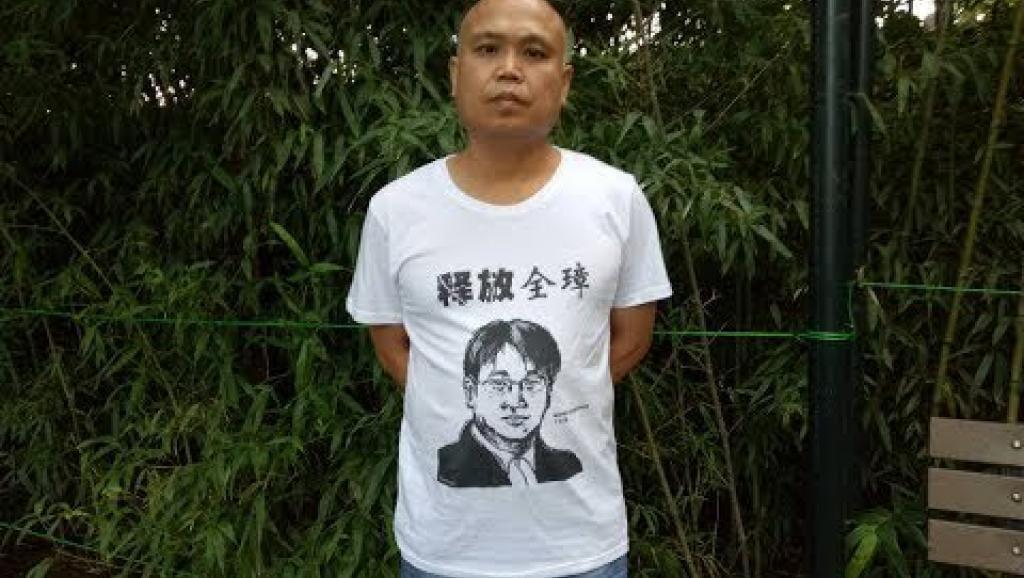 王全璋的律师余文生律师2018年1月19日再度被逮捕