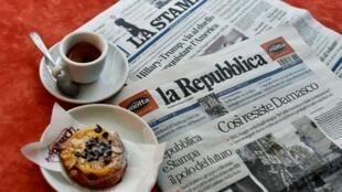 Le célèbre quotidien italien «La Repubblica» organise depuis 2012 un «festival des idées».