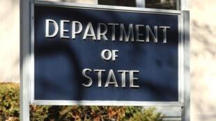 Le départ d'État, siège de la diplomatie américaine, à Washington, États-Unis.