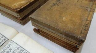 Des ouvrages anciens imprimés sur du «hanji», conservés au Musée de l'Université nationale de Chonbuk, à Jeonju, en Corée du Sud.