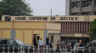 La Cour suprême de Justice à Kinshasa, en RDC.