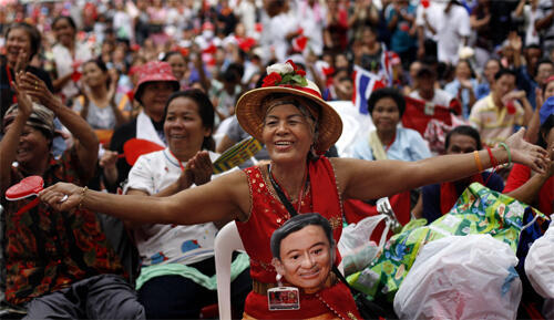 Red Shirts agree to reconciliation roadmap.