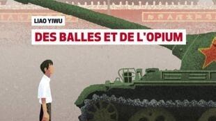La première de couverture de «Des balles et de l'opium» de Liao Yiwu aux éditions Globe.