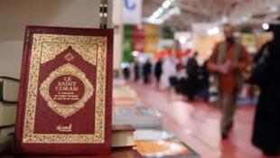 O Corão