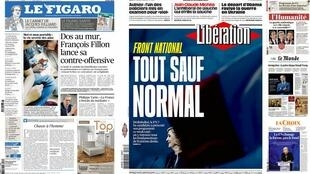 Capa dos jornais franceses Le Figaro, Libération, L'Humanité e La Croix desta segunda-feira (6).