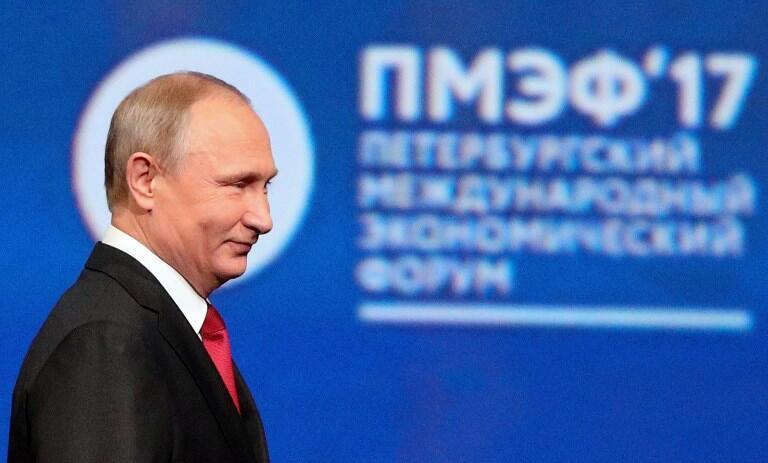 Владимир Путин на 21-м Петербургском международном экономическом форуме, 2 июня 2017 года.