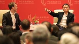 脸书创始人兼CEO扎克伯格与阿里巴巴创始人马云资料图片